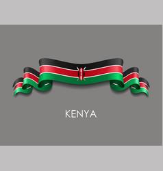 kenyan flag wavy ribbon background vector image