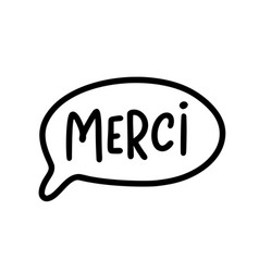 merci thank you card in french language french vector image