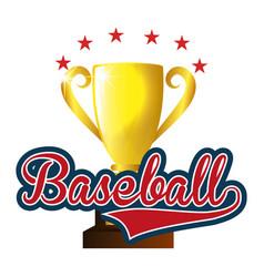 baseball trophy winner icon vector image