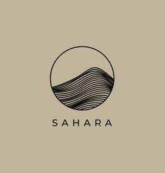 Desert logo vector