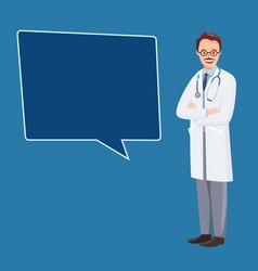 doctor on dark blue background vector image