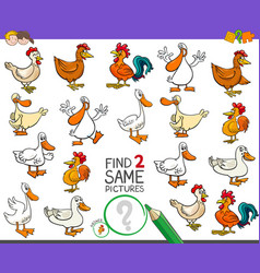Find two same farm birds game for kids vector