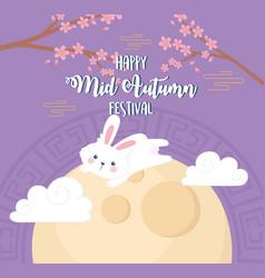 happy mid autumn festival jumping rabbit on moon vector image