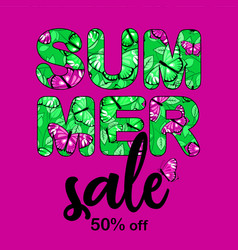 summer sale bunner 1 vector image