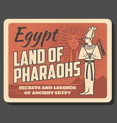 tutankhamun death mask egypt land pharaohs vector image