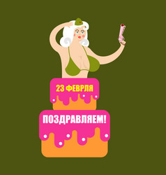 23 february striptease girl from cake vector