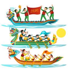 Dragon boat colorful flat set vector
