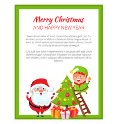 happy new year and merry christmas bright poster vector image