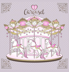 merry go round with horses over purple polka dot vector image
