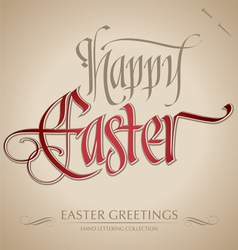 happy easter hand lettering vector image vector image