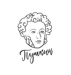 Aleksandr pushkin - great russian writer - line vector