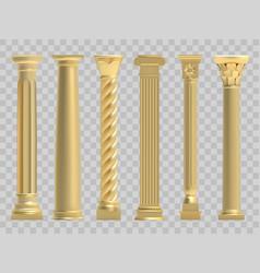 ancient columns realistic golden greek vector image