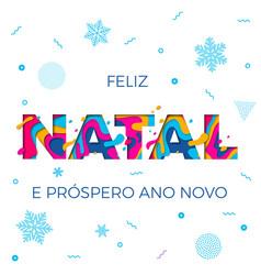 Feliz natal merry christmas portuguese greeting vector