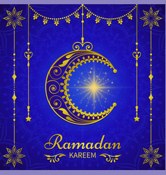 Greeting card for the holy month of ramadan vector