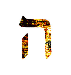 hebrew letter hei shabby gold font the hebrew vector image