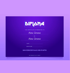 kids diploma template book gift certificate vector image