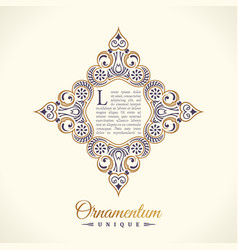 vintage decorative logo flourishes calligraphic vector image