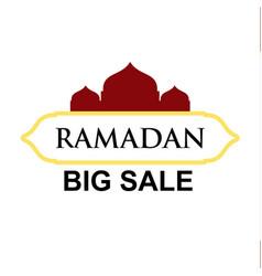 Ramadan big sale template design vector