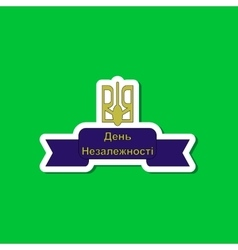 Paper sticker on stylish background ukraines vector