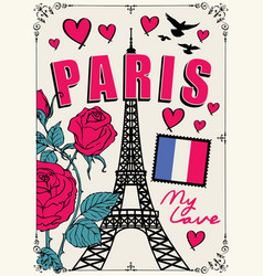 banner with eiffel tower roses and french flag vector image