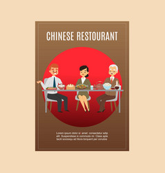 chinese restaurant cuisine poster with people and vector image