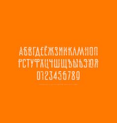 Cyrillic hollow sans serif font vector