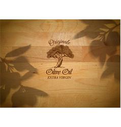 olive horizontal banner vector image