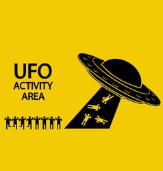 Ufo activity area flying spaceship in black color vector