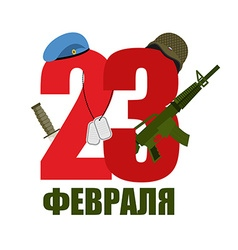 23 February Blue beret and military helmet Army vector