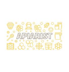 apiarist creative horizontal vector image