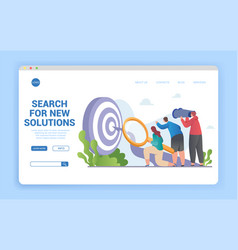 business goals achievement teamwork vector image