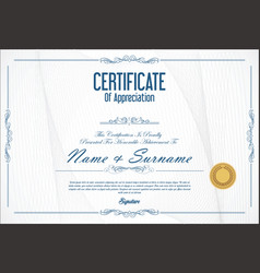 Certificate or diploma retro design template 1 vector
