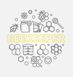 Beekeeper round in outline vector