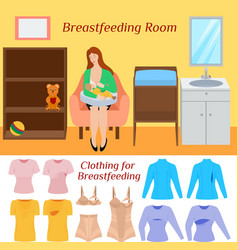 Breast feeding room vector