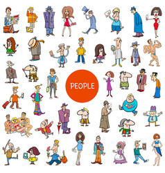 Cartoon people characters large set vector
