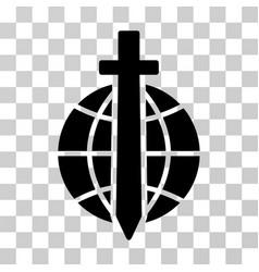 Global guard icon vector