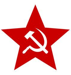 Communism star flat icon vector