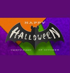 halloween brush calligraphy greeting vector image