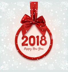 happy new year 2018 round banner vector image
