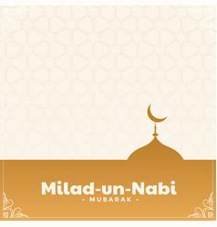 Milad un nabi mubarak card with text space vector