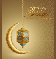 Ramadan background with crescent and lantern vector