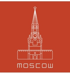 Simple line Moscow Kremlin clock tower icon vector image vector image