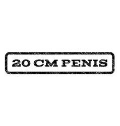 20 cm penis watermark stamp vector image