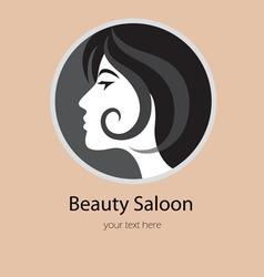 Beauty Hair Saloon vector image
