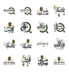 Eid mubarak ramadan mubarak background pack 16 vector