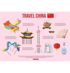 China travel background with place for text Set vector image