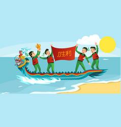 Dragon boat racing horizontal banner vector