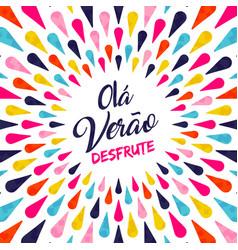 Hello summer portuguese vacation typography vector