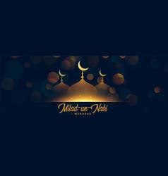 Shiny milad un nabi mubarak festival banner vector