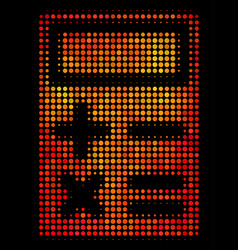 Bright dotted calculator icon vector